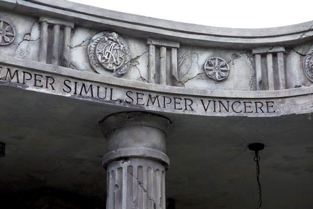 Элементы архитектуры в античном стиле