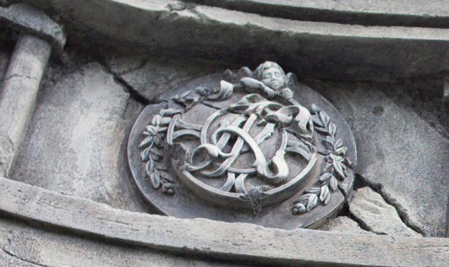 Детали архитектуры в античном стиле