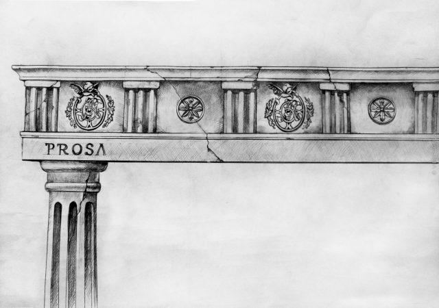 Эскиз элементов в античном стиле