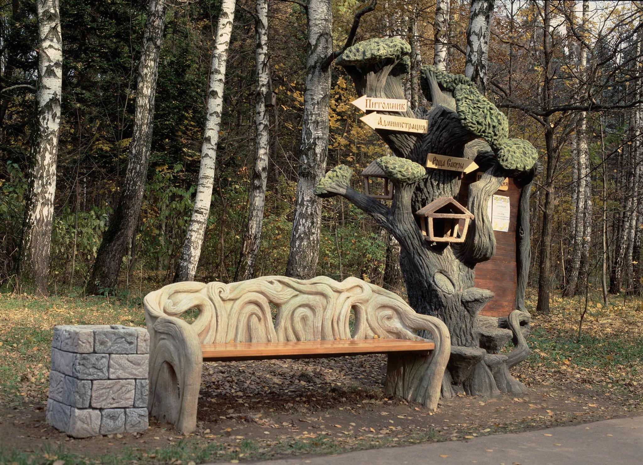Лавка из бетона и дерева