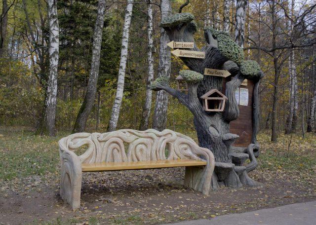Скамейка из бетона и дерева