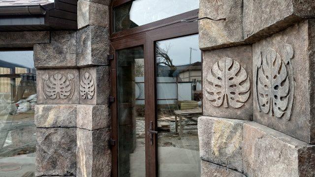 Оформление входа архитектурным бетоном