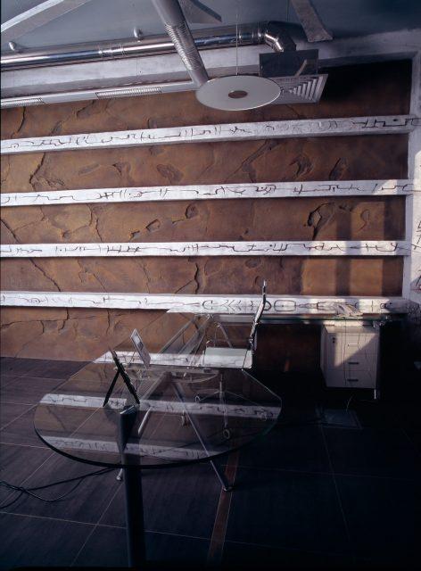 Отделка архитектурным бетоном кабинета