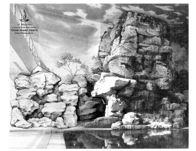 Эскиз бассейна с водопадом